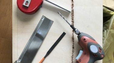 のこぎりとそのほかのDIY工具